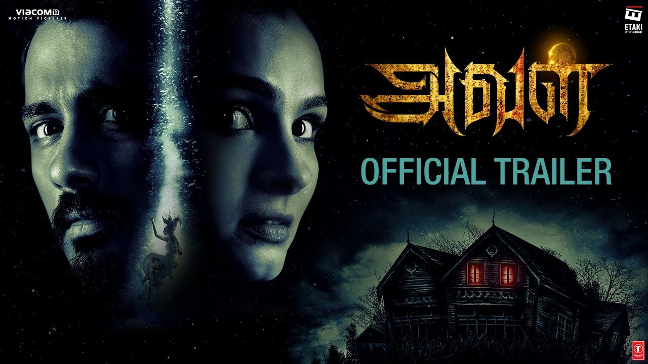Aval Official Trailer | Siddharth | Andrea Jeremiah | This November  downoad full Hd Video