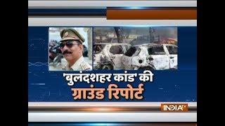 Bulandshahr Violence: Wife of martyred inspector Subodh Singh demands justice for her husband