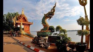 ตะลอนไปใน Vietnam EP19:เดินทางฮอดเมืองท่าแขก แขวงคำม่วน พาชมฝั่งโขง พญานาคฝั่งลาว หลักเมืองท่าแขก