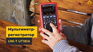 UNI-T UTM1181A (UT181A) Цифровой мультиметр от компании Parts4Tablet - видео