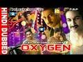 Oxygen Hindi Dubbed Conform Release Date
