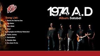 1974 AD | Satabdi Album Full Song (Lyrics)