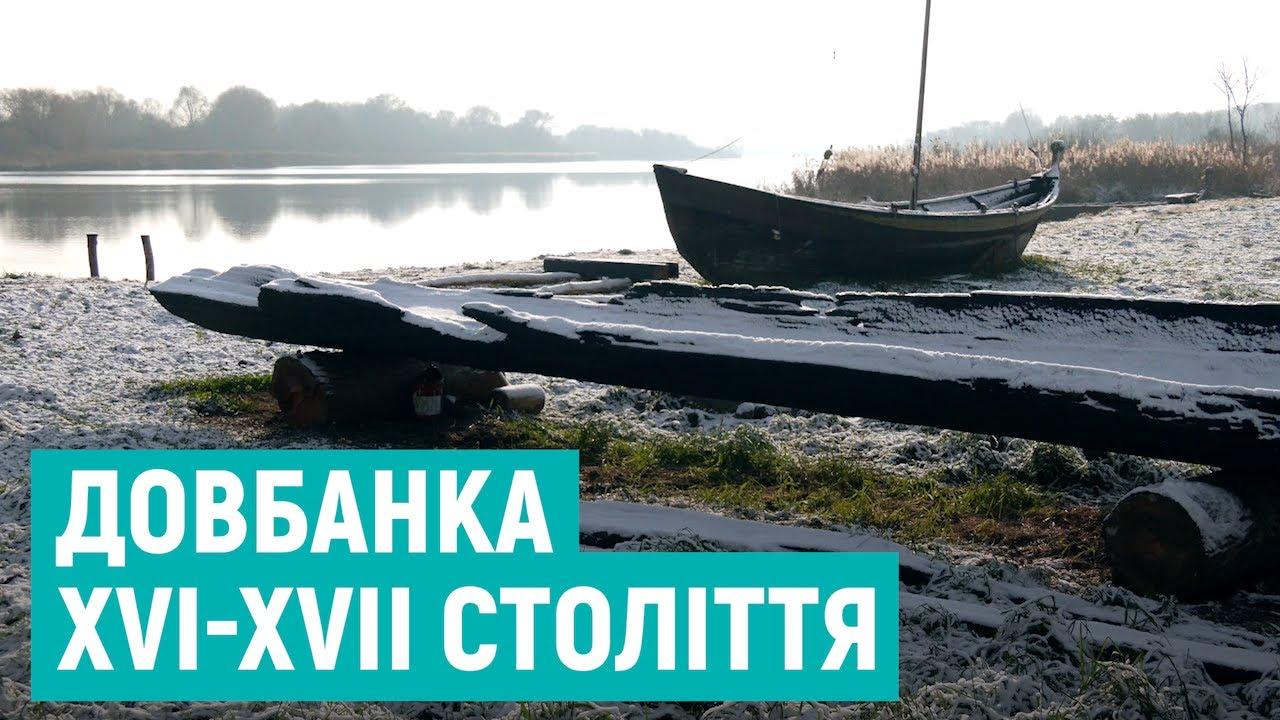 Визначили вік довбанки, яку витягли з дня річки на Рівненщині