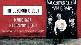 İki Gözümün Çiçeği   Manuş Baba (Official Audio)