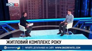 """ЖК """"Автограф"""" - номинант премии """"Человек года-2017"""""""