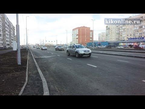 Открытие участка вылетной магистрали