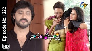 Naa Peru Meenakshi | 18th March 2019 | Full Episode No 1222 | ETV Telugu