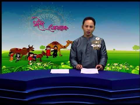 07 PM News || সন্ধ্যা ০৭টার সংবাদ || 21 July 2021 || ETV News
