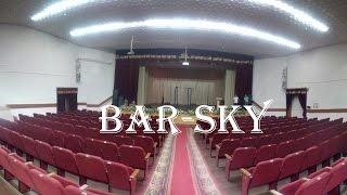 Bar-Sky на вручении дипломов в СКГУ 2016