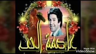 محمود انور { يامحمود } تحميل MP3