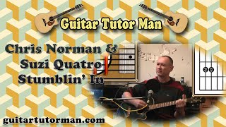 Stumblin' In - Chris Norman & Suzi Quatro - Acoustic Guitar Lesson (easy-ish)