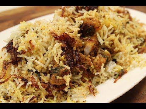 Seafood Biryani | Indian Recipe | Sanjeev Kapoor Khazana