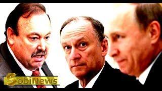Геннадий Гудков: Путин и Патрушев. Дана команда завинчивать! SobiNews