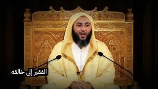 اغاني طرب MP3 الموت محاضره أبكت الحاضرين لفضيلة الشيخ الدكتور سعيد الكملي تحميل MP3