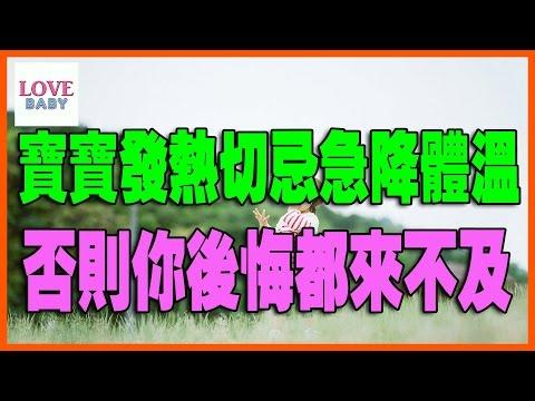 Nuclei di ernia pulposi trattamento nazionale lombare