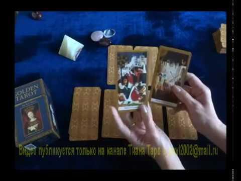 Александр шутов ведический астролог