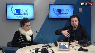 "Андрей Осокин и Марлена Кейне в программе ""Утро на Балткоме"" #MIXTV"