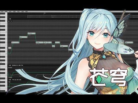 w/ - Western Vocaloid Community