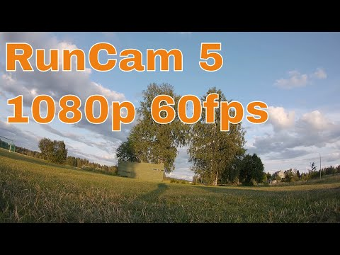 RunCam 5 Default Settings 1080p 60fps Sample Footage 1/8