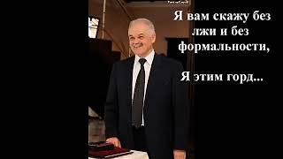 ВОТ ОНИ ЛИЦА КАВКАЗСКОЙ НАЦИОНАЛЬНОСТИ