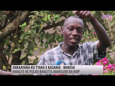 Poliisi ekutte abakuumi basatu abakubye amasasi mu Bantu Ku nkayana z'ettaka e Kasanje