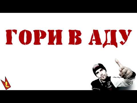 Noize MC x Монеточка – Childfree (текст, lyrics video)