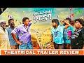 Kuppathu Raja - Trailer Review and Reaction | GV Prakash Kumar | Parthiban | Baba Basker | TT