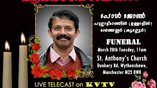 KVTV LIVE :Funeral Service of Paul John Manchester 1- 828-367-5888 -  Part 2