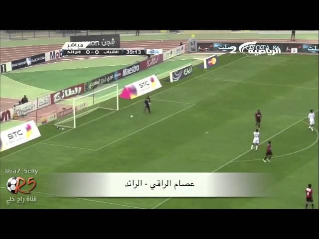 أجمل خمسة أهداف في الجوله 29 من الدوري السعودي