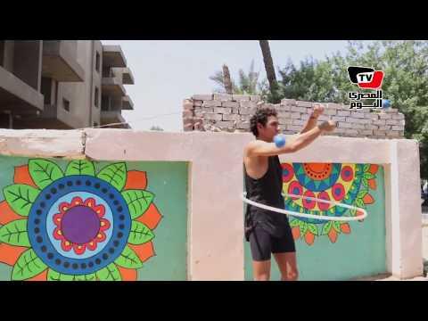 «راقص سيرك معاصر».. «فادي» يحلم بتطوير فن السيرك بالرقص فى الشارع