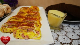 Быстрый Завтрак для всей семьи ГОТОВ !!! Омлет с начинкой.Шоколадные вафли