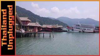 Koh Chang Thailand Old Fishing Village Bang Bao Pier