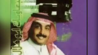 تحميل اغاني داوي جروحي ابو هلال MP3
