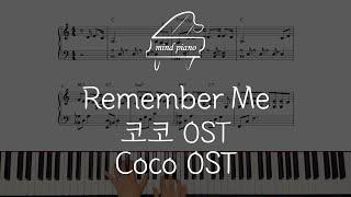 코코OST - Remember Me
