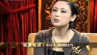 2010年11月24日《艺术人生》  赵氏孤儿 专访 2/4