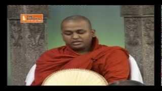 Bhahiya Sutta   Ven Talalle Chandakitti Thero