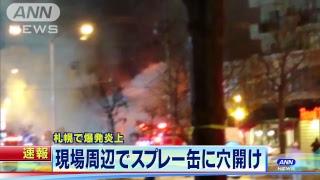 JapaNews24 ~ 海外へ日本のニュースをLIVE配信 - dooclip.me