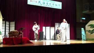 三坂馬子唄〜第27回日本民謡協会三重渓城会発表会