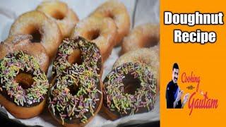 Doughnut Recipe at Home