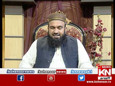 Istakhara 11 August 2021 | Kohenoor News Pakistan