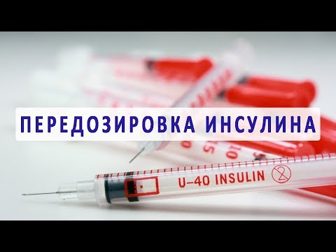 Лечение диабета с пептид