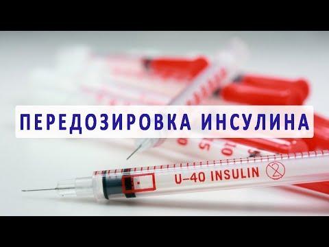 Повышен билирубин и сахар крови