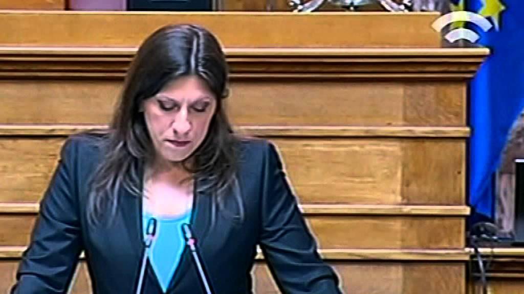 Ζ. Κωνσταντοπούλου: Παράνομο μεγάλο μέρος του χρέους
