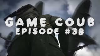 GAME COUB #38 | ЛУЧШИЕ ПРИКОЛЫ ИЗ ИГР [+18]