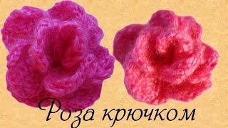 Вязание крючком для начинающих  Объёмный цветок роза