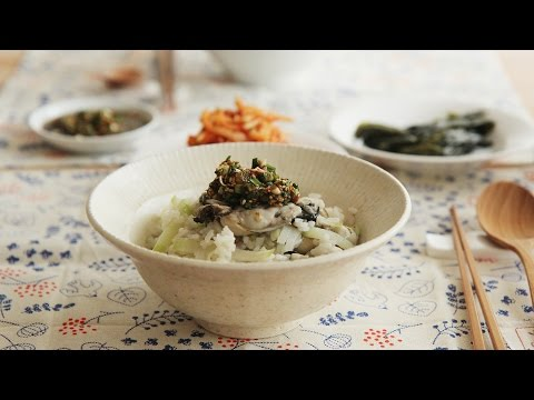 굴밥 :  Gulbap with Dallae-jang (Rice with Oysters) | Honeykki 꿀키