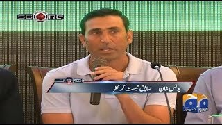 Score: Seminar Of Future Of Pakistan Cricket After World Cup 2019
