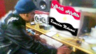 اغاني حصرية محمد كمال عشانك يا بلدى تحميل MP3