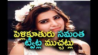 Bride Samantha Tweet Chat with fans at 3AM   Samantha Wedding Naga Chaitanya !!