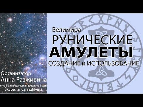 Книга по астрологии скачать